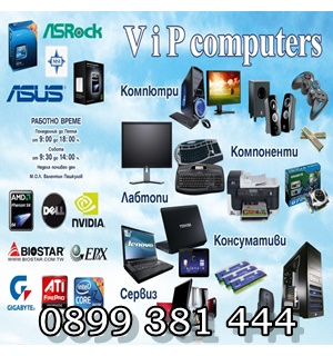 ViP Computers, Раковски