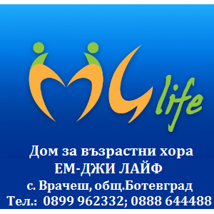 MG Life