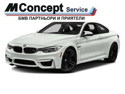 ЕМ КОНЦЕПТ ООД - BMW Партньори и приятели