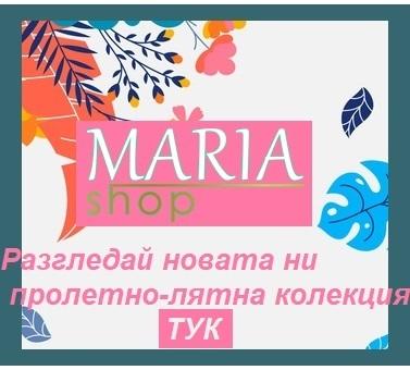 MariaShop.bg